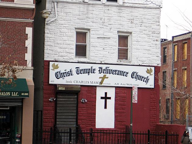 Christ Temple Deliverance Church