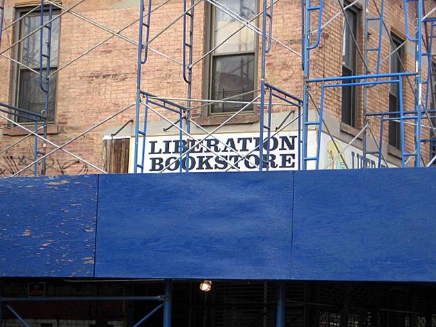 Liberation Bookstore, Harlem, New York