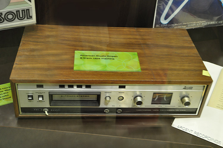 American Studio Allied 8-track tape machine
