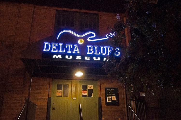 Delta Blues Museum, Clarksdale, Mississippi