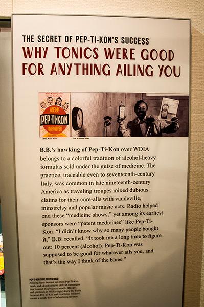 B.B. King Museum, Indianola, Mississippi