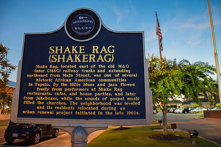 Shake Rag blues marker, Tupelo, Mississippi