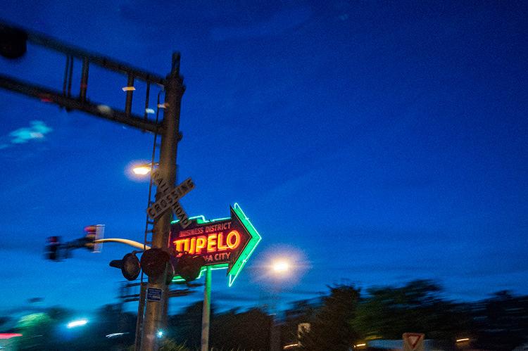 Downtown Tupelo, Mississippi